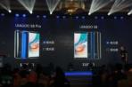 Leagoo S8 Pro Launch 04