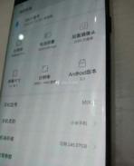 Xiaomi Mi MIX 2 specs leak 1