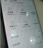 Xiaomi Mi MIX 2 specs leak 2