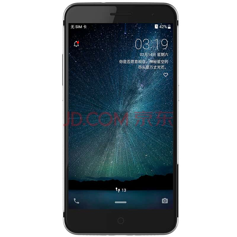 ZTE Blade A2S Debuts In China, Releasing On September 8 ...