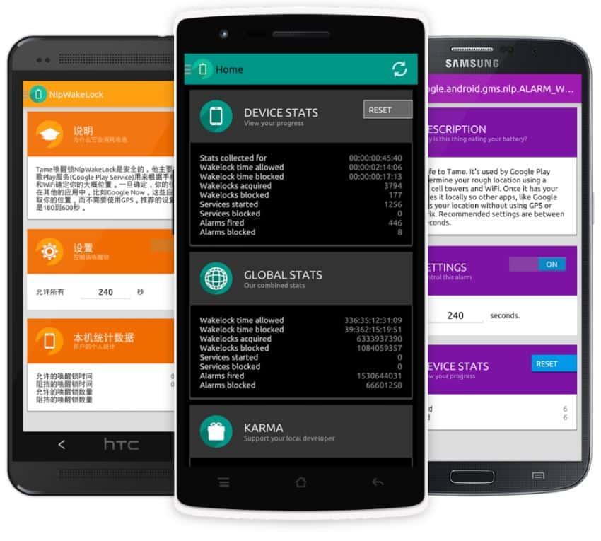 Amplify Battery Extender Root Google Play Screenshot 01