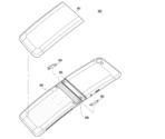 Galaxy X Patent Design 1