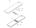 Galaxy X Patent Design 2