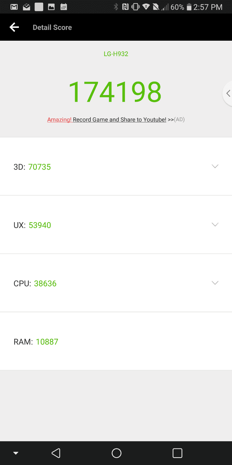 LG V30 AH NS screenshots benchmarks 03