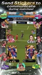 PES CARD COLLECTION Google Play Screenshot 03
