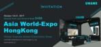 UHANS K01 AsiaWorld Expo 2017 invitation 1