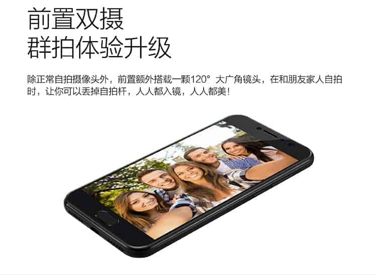 Coolpad Cool Play 6C 1