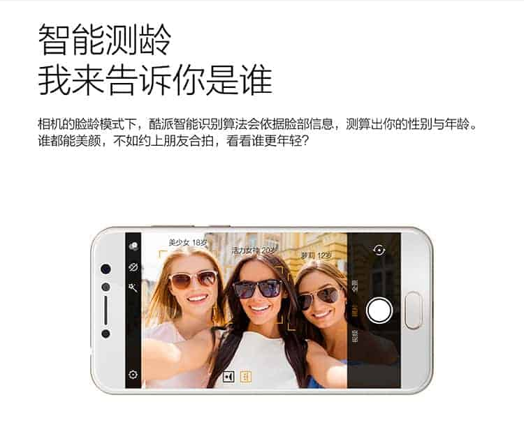 Coolpad Cool Play 6C 2