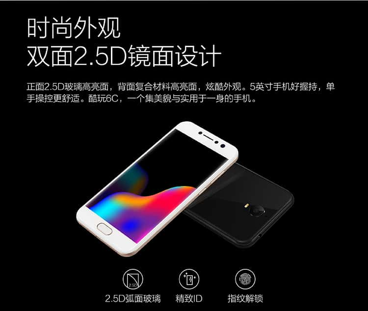 Coolpad Cool Play 6C front and back