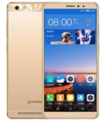 Gionee M7 Mini official image 1