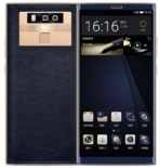 Gionee M7 Plus official image 1