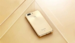 Gionee M7 official image 1