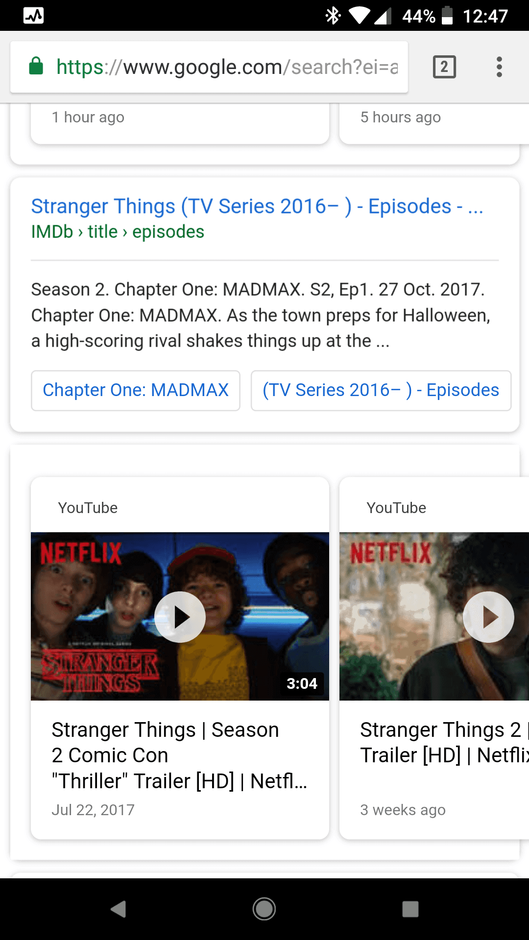 Google Search Mobile Rounded Corners 1