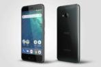 HTC U11 Life 5 of 8