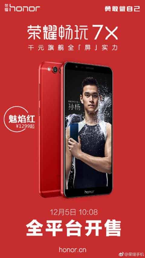 Honor 7X Flame Red 5