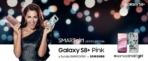SMARTgirl Galaxy S8 Plus Limited Edition 4