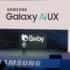 Galaxy S9 Android Flagship May Feature Samsung's AI UX Tech