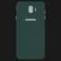 Leak: Samsung Galaxy J (2018) Lineup To Adopt Dual Cameras