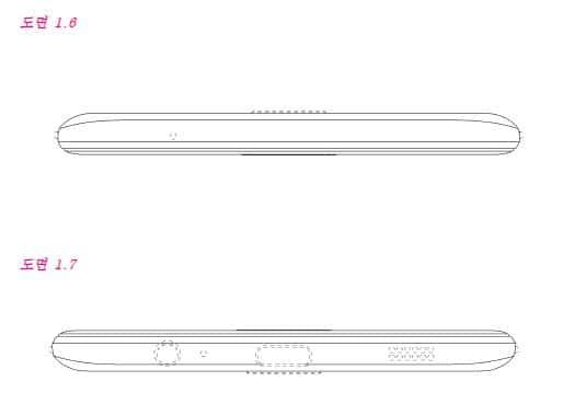 Samsung Korea Patent Number 30 0928968 IMG 06