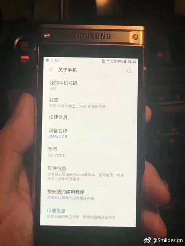 Samsung SM W2018 Leak Photo 02