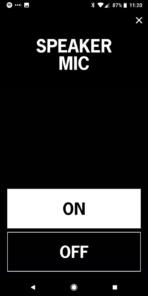 UE App Screensh AH 112045