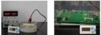 UMIDIGI S2 Pro nano coating 9