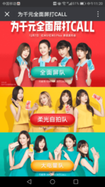 Xiaomi Redmi 5 and Redmi 5 Plus promo 5