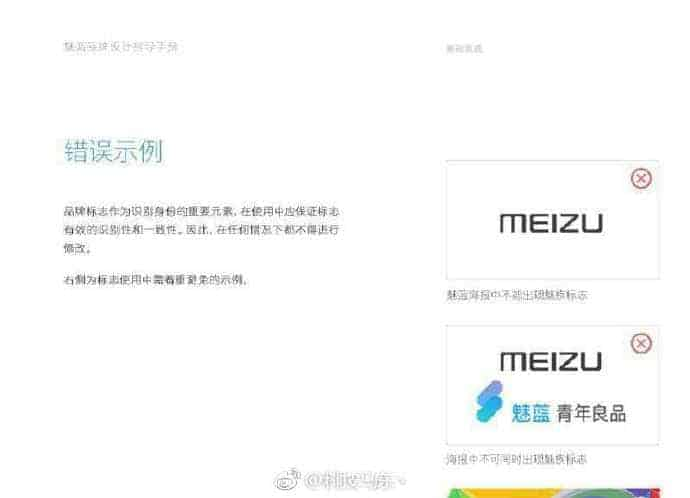 Meizu's 'Blue Charm' Brand To Get A New Logo, Leak Suggests