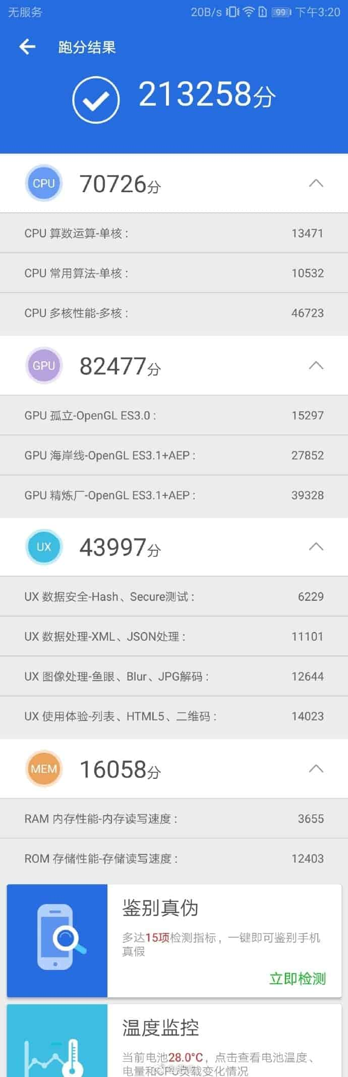 Huawei's Kirin 970 Outscores Qualcomm Snapdragon 845 In Test