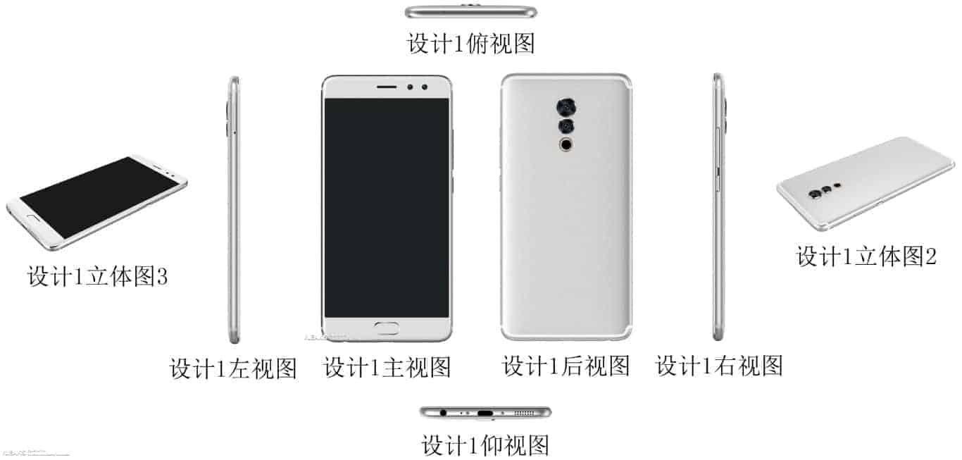 Unknown Meizu smartphone leak December 2017 2