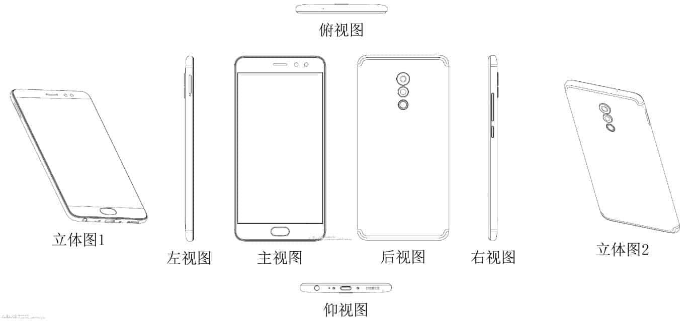 Unknown Meizu smartphone leak December 2017 6