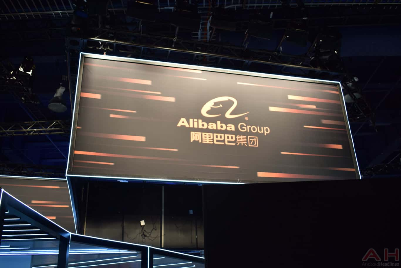 Alibaba group logo 2018 AM AH 1