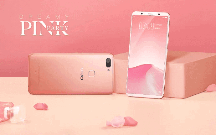 Dreamy Pink Vivo X20 official image 2