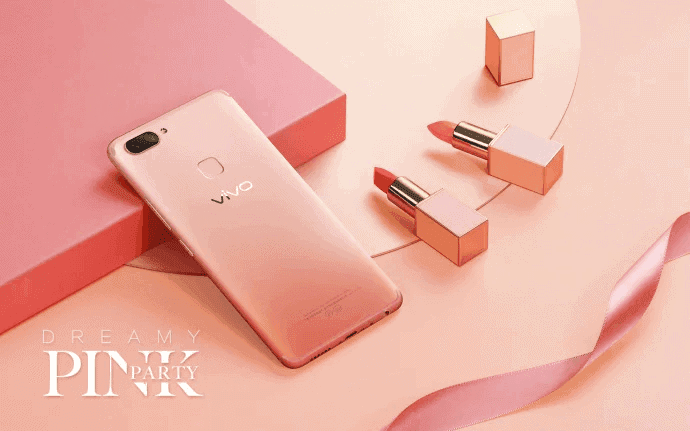 Dreamy Pink Vivo X20 official image 4