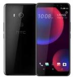 HTC U11 EYEs official image 14