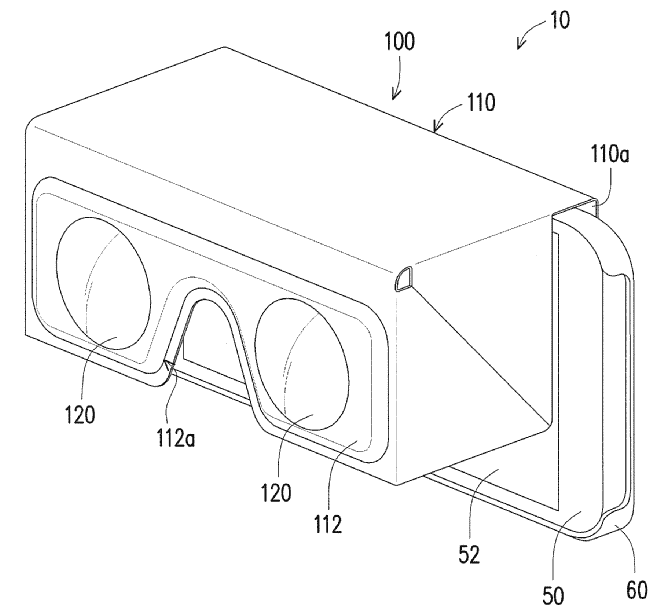 HTC WIPO VR Headset Magnetic Case Patent 1