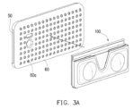 HTC WIPO VR Headset Magnetic Case Patent 4