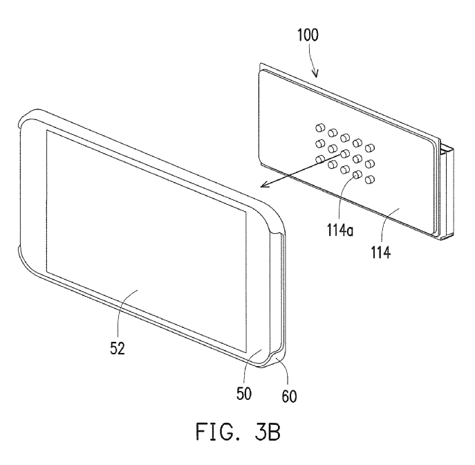 HTC WIPO VR Headset Magnetic Case Patent 5