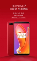 Lava Red OnePlus 5T China purchase 2