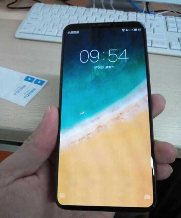 Meizu 15 Plus real life image leak 1