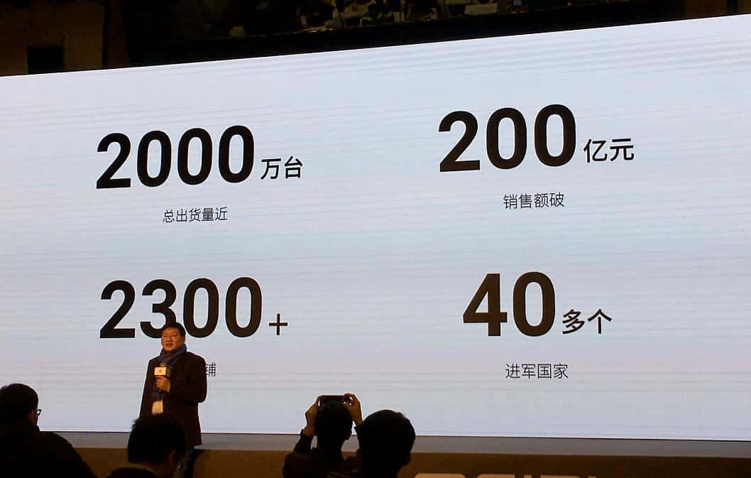 Meizu Had Managed To Sell 20 Million Smartphones Last Year
