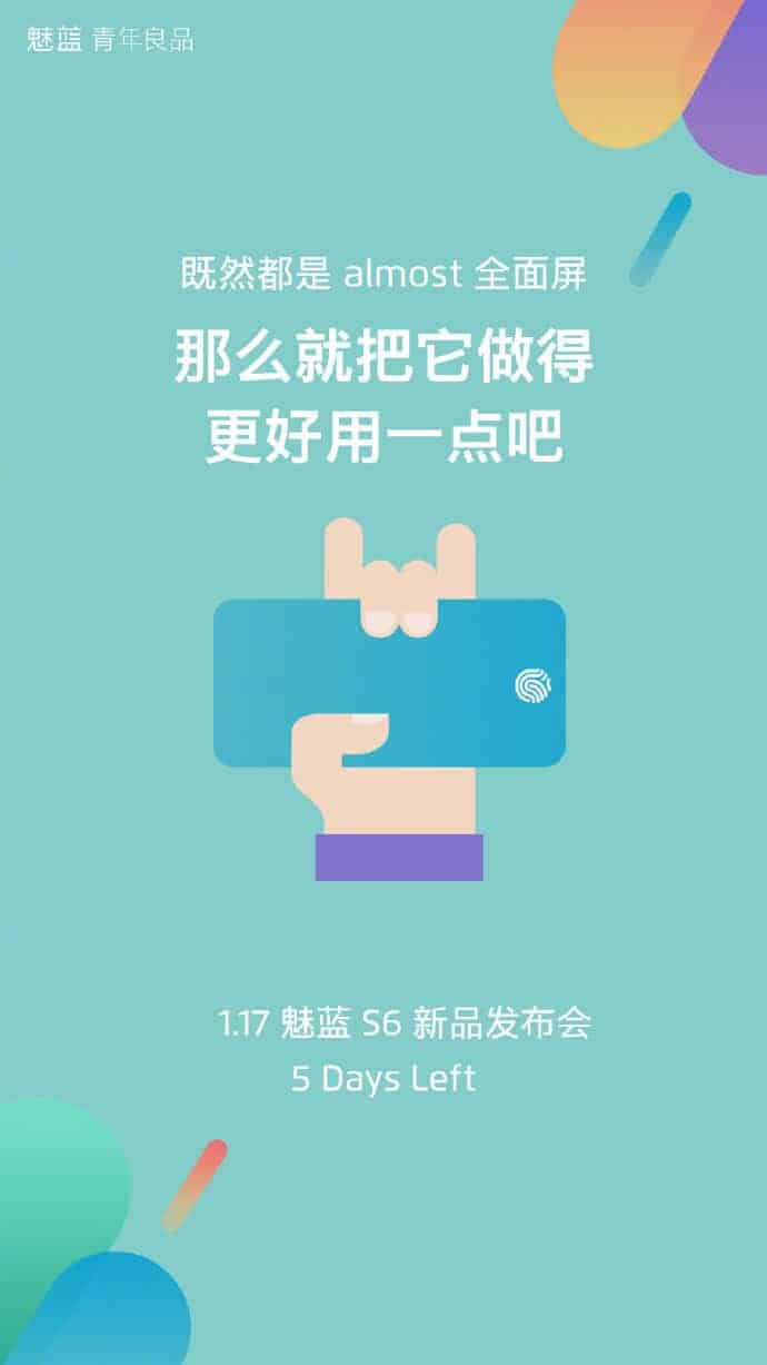 Meizu M6S official teaser 1