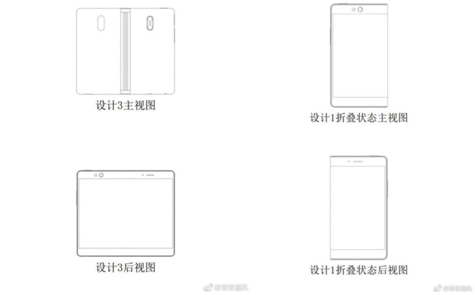 OPPO Foldable Patent CNMO 1