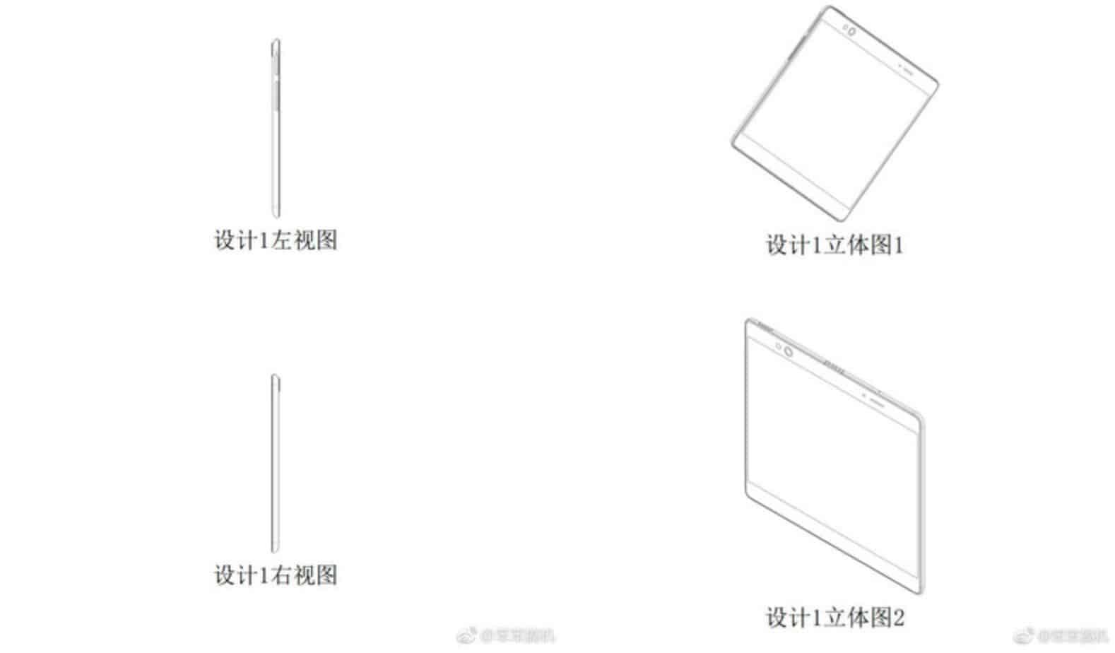 OPPO Foldable Patent CNMO 2