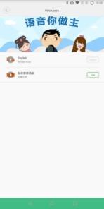 Roborock S50 App language