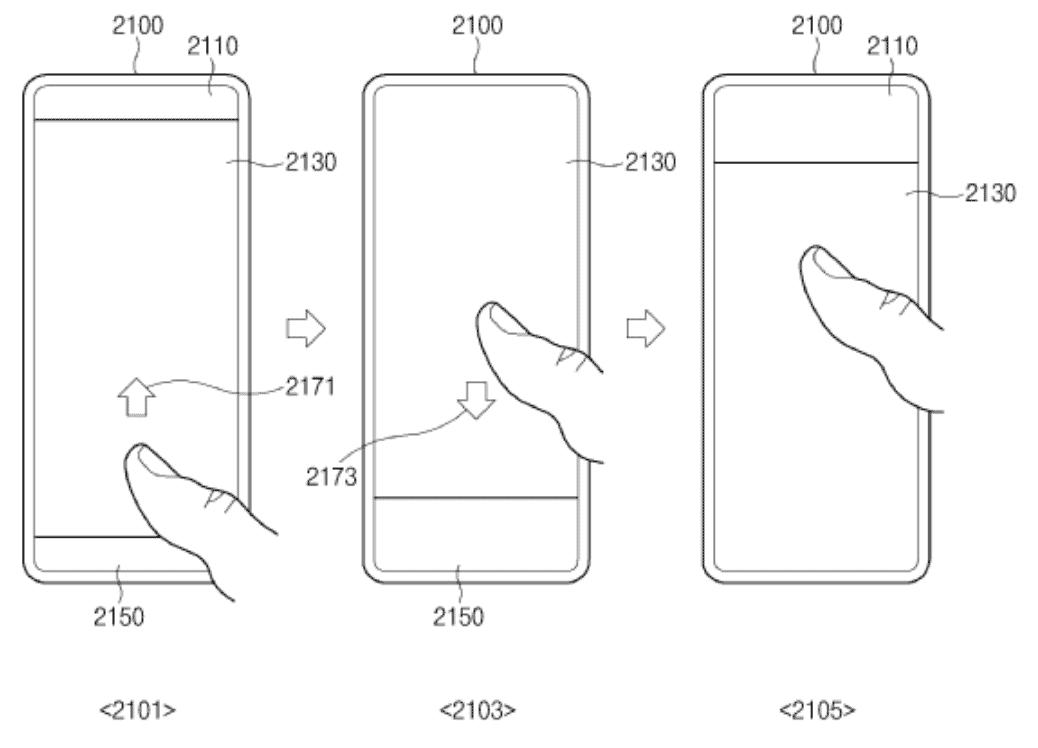Samsung International Patent Filing PCT KR2017 007043 07