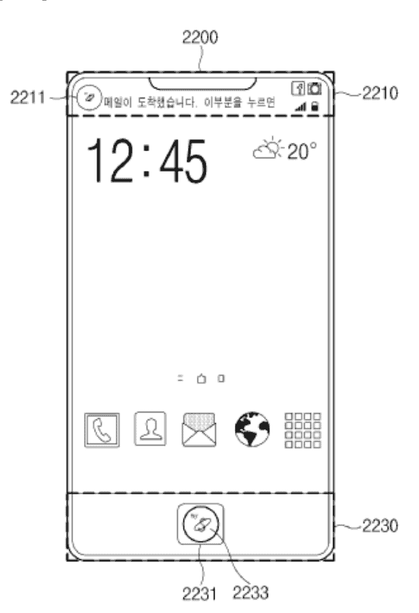 Samsung International Patent Filing PCT KR2017 007043 08