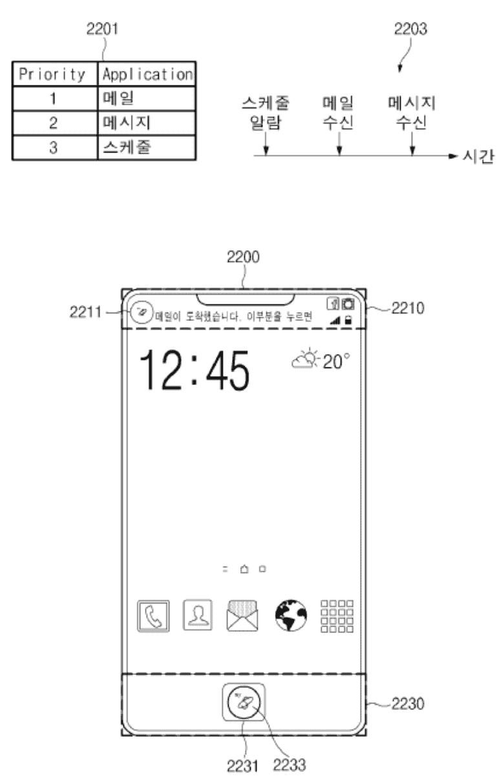 Samsung International Patent Filing PCT KR2017 007043 09
