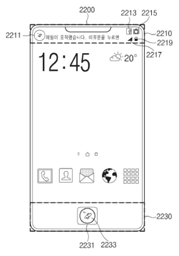 Samsung International Patent Filing PCT KR2017 007043 10