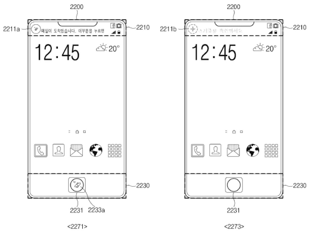 Samsung International Patent Filing PCT KR2017 007043 11